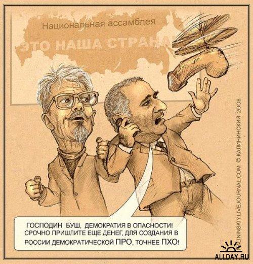 kasparov2.jpg