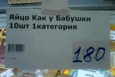 babaushka.jpg